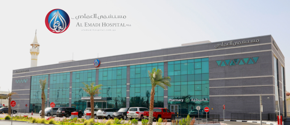 Al Emadi Hospital Doha, Qatar