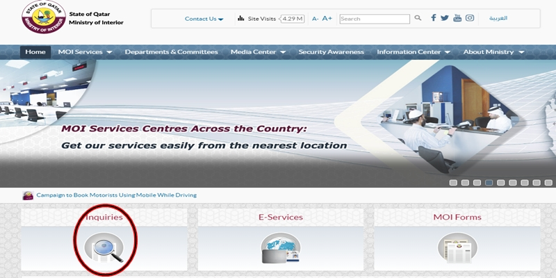 How to get your Qatar visa online?