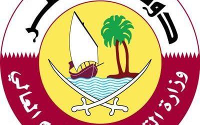 Search for Schools in Qatar