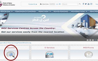 كيف أحصل على تأشيرة قطر عبر الإنترنت