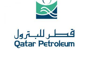 كيف أحصل على وظيفة في قطر للبترول ؟