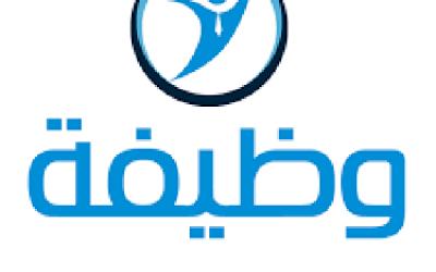 شواغر وظيفية لكل التخصصات اليوم في قطر