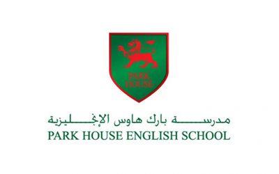 مدرسة بارك هاوس الإنجليزية قطر