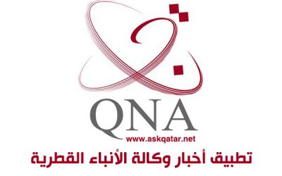 تطبيقات جوال قطر | تطبيق أخبار وكالة الأنباء القطرية