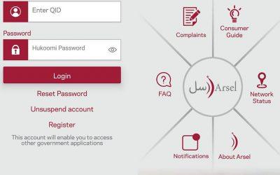 تطبيقات جوال قطر | تطبيق أرسِل
