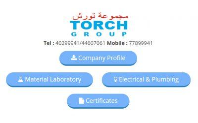 دليل شركات قطر | شركة تورش للكهرباء والسباكة في قطر