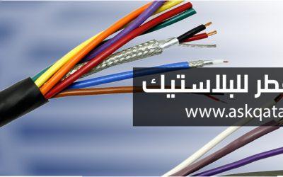 دليل شركات قطر | شركة قطر لخط الأنابيب والمواسير