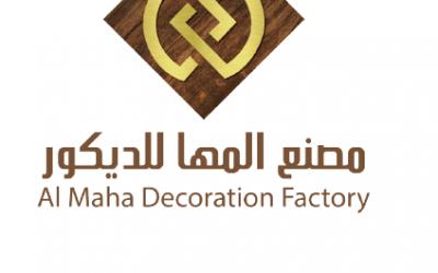 دليل شركات قطر | مصنع المها للديكور والاثاث المنزلي في قطر