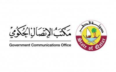 تفاصيل سياسة السفر والعودة الجديدة في قطر