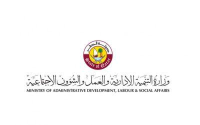 كل ما تريد أن تعرفه عن تغيير جهة العمل في قطر