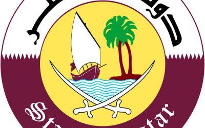 إصدار التأشيرات السياحية في قطر