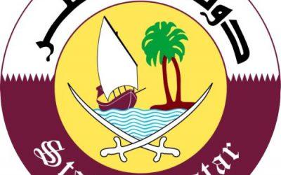 الأسئلة الشائعة حول تصريح الدخول إلى قطر