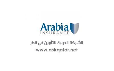 شركات تأمين قطر | الشركة العربية للتأمين