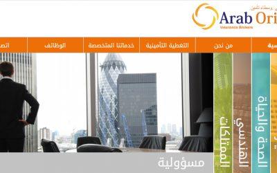 شركات تأمين قطر | وكالة أراب أورينت للتأمين