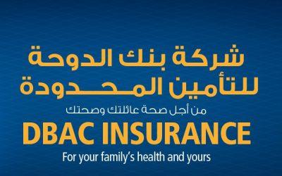 شركات تأمين قطر | شركة بنك الدوحة للتأمين المحدودة
