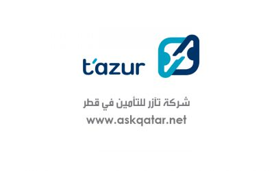 شركات التأمين في قطر | شركة تآزر للتأمين