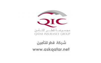شركات تأمين قطر | شركة قطر للتأمين