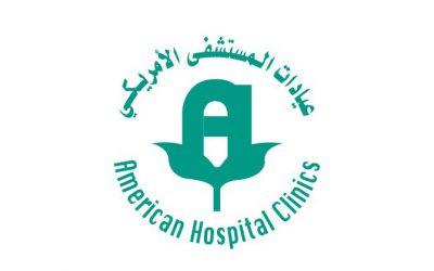 مراكز التخسيس في قطر | عيادات المستشفى الامريكي