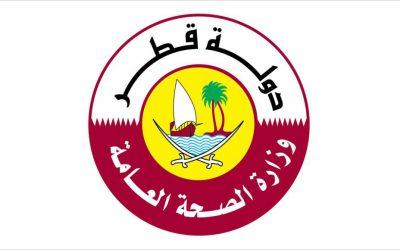 اجراءات الفحص الطبي للتوظيف في قطر