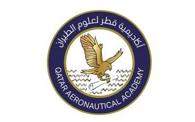 أكاديمية قطر لعلوم الطيران