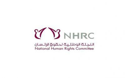 اللجنة الوطنية لحقوق الإنسان في قطر