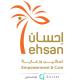 مركز إحسان | مركز تمكين ورعاية كبار السن في قطر