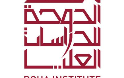 المنح الدراسية في معهد الدوحة للدراسات العليا