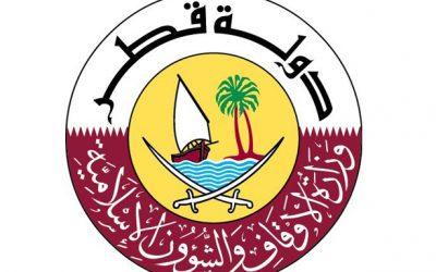 التسجيل للحج و العمرة في قطر 2021