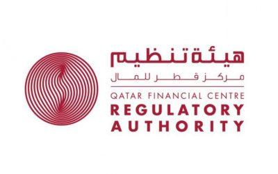 اجراءات تسجيل شركة في قطر
