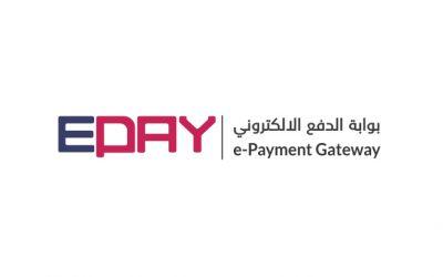 بوابة الدفع الإلكتروني في قطر