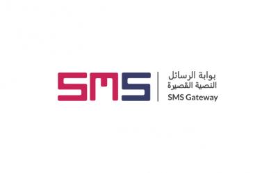 بوابة الرسائل النصية القصيرة في قطر
