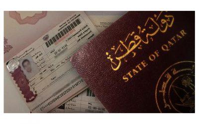 قانون الإقامة الجديد في قطر
