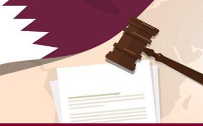 قانون المرافعات المدنية والتجارية في قطر