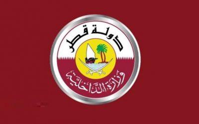 وزارة الداخلية تُعدّل اشتراطات تغيير جهة العمل للوافدين