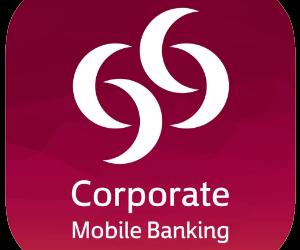 تطبيقات جوال قطر | تطبيق البنك التجاري للشركات