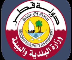 تطبيقات جوال قطر   تطبيق عون قطر