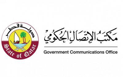 ما هي  المستندات المطلوبة للدخول إلى قطر ؟