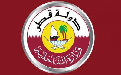 استئناف التأشيرات السياحية والعائلية في قطر