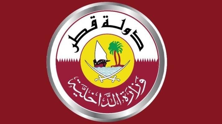 ما هي شروط الحصول على الجنسية والإقامة والتأشيرات في قطر؟