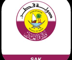 تطبيق صك قطر
