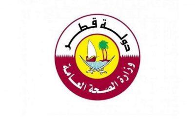 فرص عمل في مستشفيات قطر مختلف التخصصات