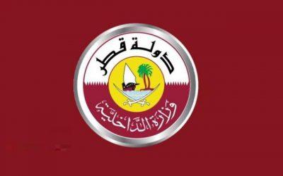 التأشيرات في قطر