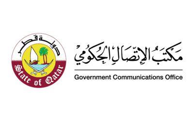 إصلاح قوانين العمل في دولة قطر