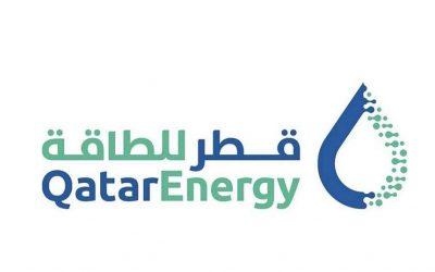 وظائف في قطر للطاقة Qatar Energy